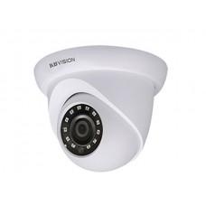 Camera IP KBVISION - KX-2012N2